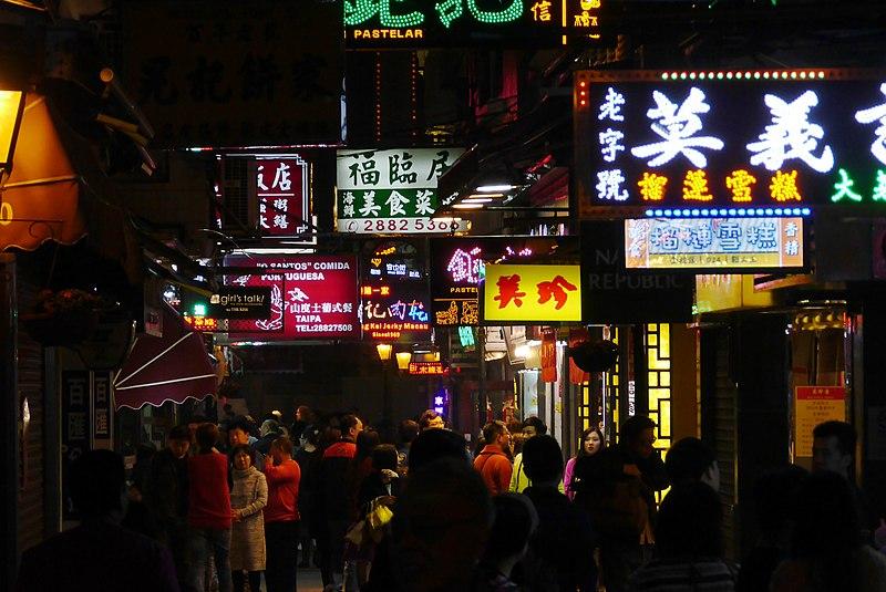800px Macau Taipa Village Rua do Cunha 12354319294